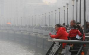 葛剑雄:雾霾问题政府需负起主要责任,群众举报只治标不治本