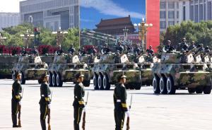 """外交部:中国纪念抗战胜利70周年举办阅兵式并非""""秀肌肉"""""""