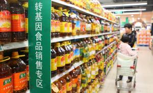 农业部原副部长牛盾:中国将增加转基因农产品供应,我也吃