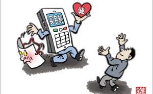 政协委员葛均波的烦恼:开一天两会至少接三个骚扰电话