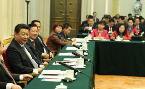 习近平江西团审议:反腐没有影响经济发展,反而利于经济发展