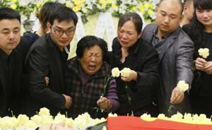 上海消防员追悼会今举行,两位英雄追记一等功