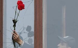 华师大俄罗斯中心主任解析乌克兰的三种未来