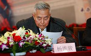 """91岁省部级离休高官赴京上访,成了被""""维稳""""对象"""