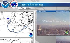 阿拉斯加雾霾来自中国?美方发布两天后删除消息