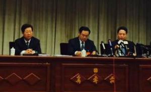 王儒林:山西贪腐一坨一坨的,有人被查时兜里装1万欧元贿款