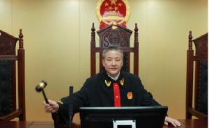 """最高法第二巡回法庭沈阳""""首秀"""":开审17年前财产纠纷难案"""