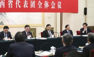 刘云山陕西团谈家风:出问题的干部普遍家风不正、家教不严