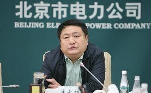 国网地震:总经理助理朱长林被带走调查