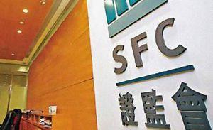 众筹模式在香港也被盯上了 看看香港证监会是怎么说的