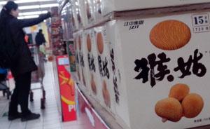 """江中猴姑饼干""""养胃""""热卖,营养学家称不宜多吃"""