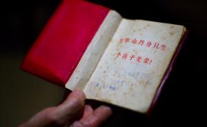 老家罚了深圳还要罚,因超生儿不能入户男子起诉公安局