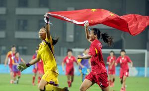 详读中国足球改革50条细则:要开联赛足彩,还要办世界杯