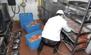 浙江:火锅店必须要公示自制底料、调味料成分
