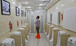 国家旅游局长:境外游客对中国旅游环境印象最差的就是厕所