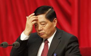 云南省委:仇和落马证明中央对反腐形势严峻复杂的判断很正确