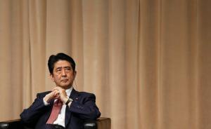 """安倍演讲称对战争""""深刻反省""""但避谈反省内容,被批含糊其辞"""