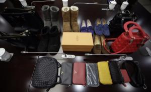 网购正品奢侈品后用假货调包退货20次,90后上海女子被拘