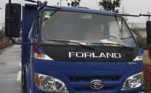 农用车欲倾倒11吨强腐蚀化工废料,被抓现行、移送南京公安