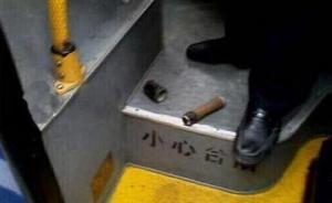 因与司机发生冲突在公交车上引燃手榴弹,金华77岁老汉获刑