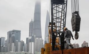 国研中心副主任:中国经济今明两年触底,转型进入下半场