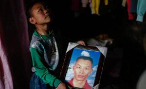 """计划生育""""绑架""""义务教育,逼死37岁贵州超生父亲"""