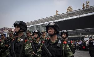上海反恐力度史无前例:整合警力全天候全方位布控