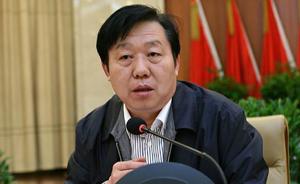 大同原副市长靳瑞林落马,曾分管国土、交通工作