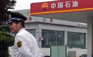"""中石油 """"打虎""""或向地方深入 重庆、玉门高管相继被调查"""