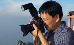 中纪委:秦玉海曾图谋当摄协主席,有人花580万为其办展