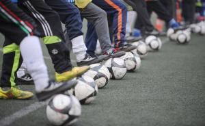 绍兴拟建浙江第一所公立足球学校,面向小学初中招生