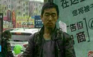 公安部打拐办:网传河北一男子寻走失儿子系谣言,已部署调查