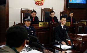 上海三中院首次开庭:上海市政府法制办副主任出庭应诉