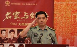 张方军出任八一电影制片厂政委,此前笑星黄宏被免厂长职务