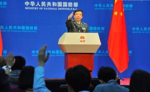 中国现役军人参与缅北战事?国防部:这样的报道不符合事实