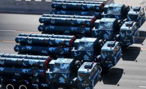 防务追踪 一拖再拖,土耳其导弹招标案再拉俄罗斯竞逐