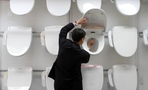 中国游客日本爱购商品榜:马桶盖排名第二