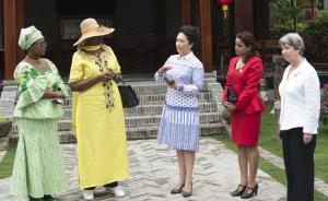 彭丽媛邀光临博鳌的政要夫人参观海南村庄:看民俗,品咖啡