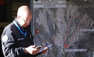 """德坠机副驾驶被曝多次让机长如厕,法方仍以""""过失杀人""""调查"""