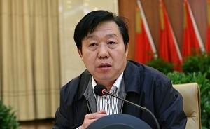 山西大同原副市长靳瑞林落马调查:1月份还曾公示要提拔