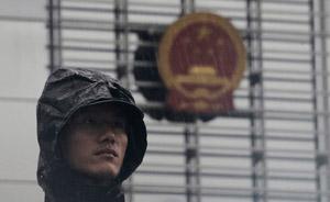最高法今年首个巡视组开拔,赴河南、宁夏巡查司法腐败