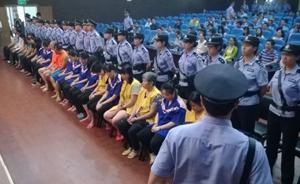 广西宣判特大跨国贩童案,团伙拐卖20余越南儿童到广东