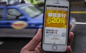 快的嘀嘀停止打车补贴,上海交通委称烧钱并没有增加打车量