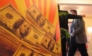 澎湃记者对话经济学人:中国企业境外投资将成为全球趋势