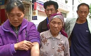 云南罗平铁厂村三成村民被查实感染丙肝,矛头指向黑诊所
