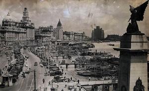 《民国上海市通志》第一册首发 民国视角下的上海往事