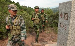 解放军报:中方军队否认中越边境进入三级战备