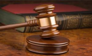 任何领导干部任何形式的干预司法、插手个案均记录并随案入卷