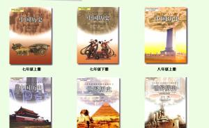 日本学者:日中教科书记载的两国交流史为何不同