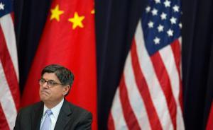 为中美战略经济对话和习近平访美准备,美国财长访华探路